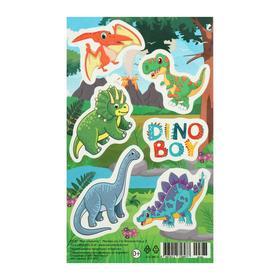 """Наклейки """"Dino boy"""" динозавры"""