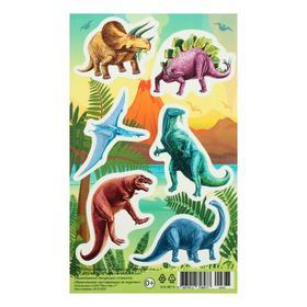 """Наклейки """"Динозавры"""" вулкан"""