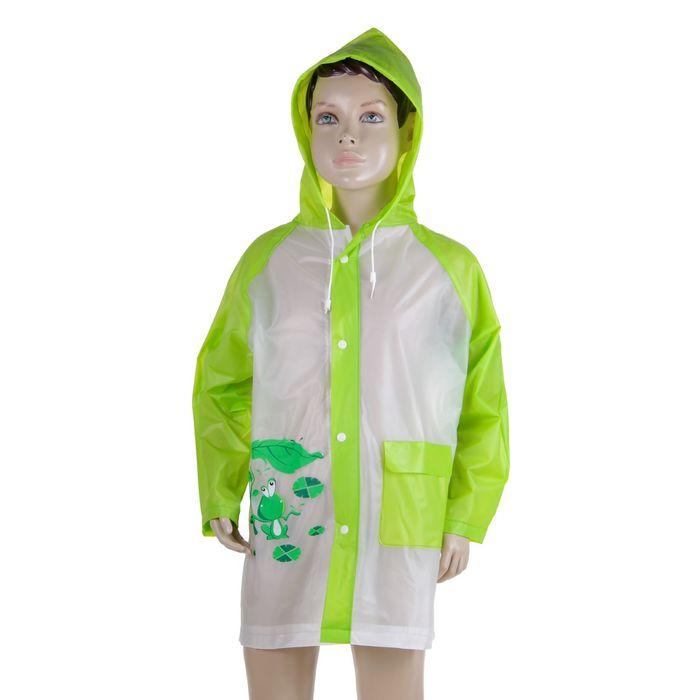 """Дождевик детский """"Лягушка"""" на кнопках с капюшоном р-р М , рост 100-110 см"""