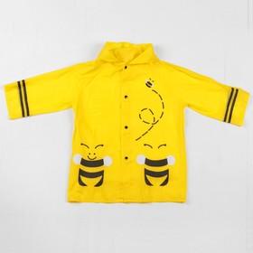 """Дождевик детский """"Пчёлки"""" на кнопках с капюшоном, размер M, рост 100-110 см"""