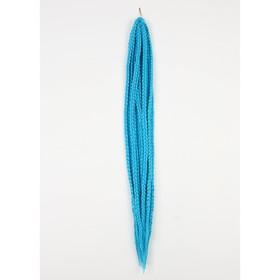 Афрокосы, 60 см, 15 прядей (CE), цвет голубой