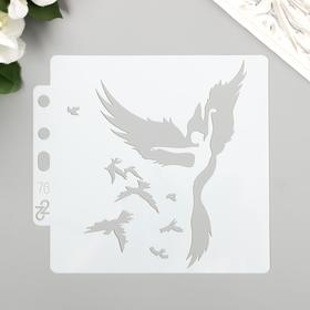 "Plastic stencil ""Ballerina and birds"" 13x14 cm"