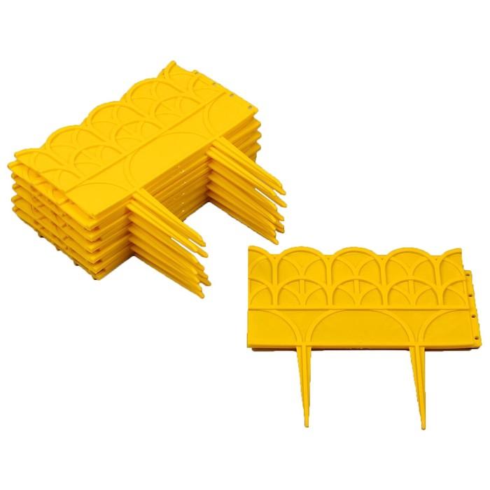 Ограждение декоративное, 14 х 310 см, 13 секций, пластик, жёлтое