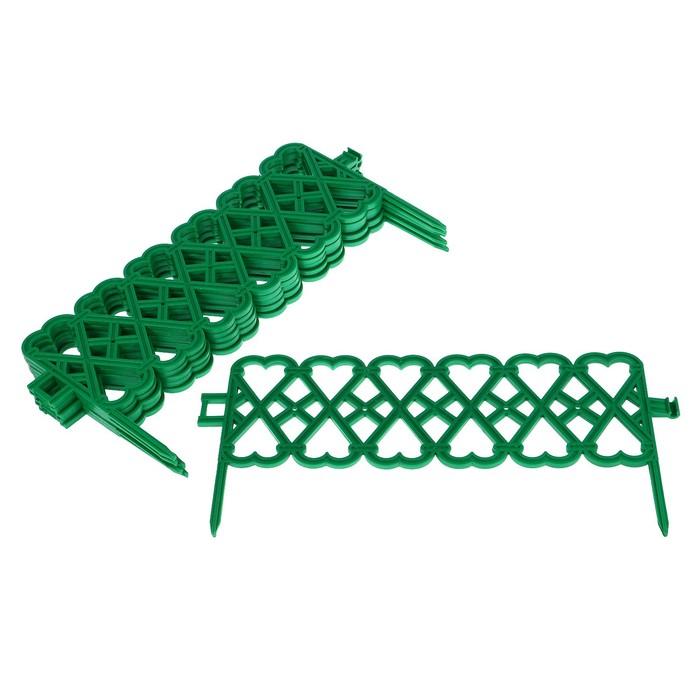 Ограждение декоративное, 28 х 300 см, 6 секций, пластик, зелёное, «Узорный»