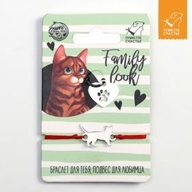 Подвес для кошки и браслет на руку «Бенгальский кот»