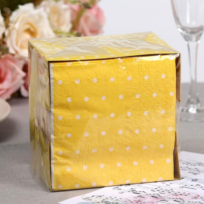Салфетки бумажные жёлтые «Перышко. В горошек», 2 слоя, 24*24 см, 85 шт.