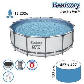 Бассейн каркасный Steel Pro Max, 427 х 122, фильтр-насос (220-240В), лестница, тент, 5612Х Bestway