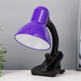 Настольная лампа на прищепке Purple, фиолетовая Ош