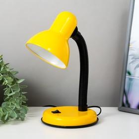 Лампа настольная, с выключателем, жёлтая