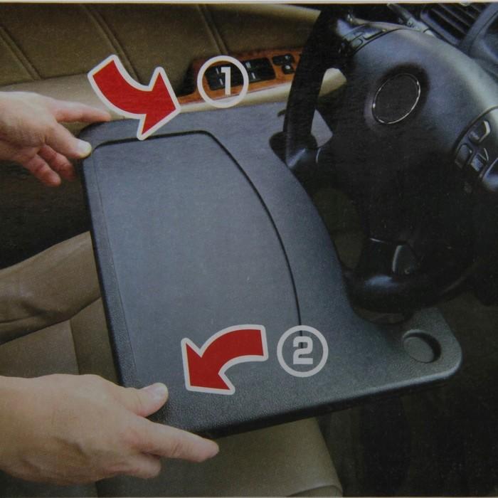 Столик универсальный под руль, пластиковый, черный