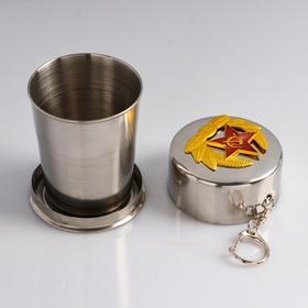 """Складной стакан с карабином """"Красная звезда"""", 150 мл, d=6.5 см - фото 1669482"""