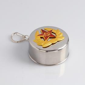 """Складной стакан с карабином """"Красная звезда"""", 150 мл, d=6.5 см - фото 1669483"""