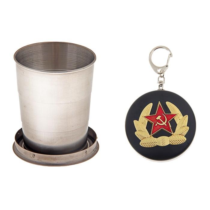 """Стакан складной """"Красная звезда"""", 100 мл, d=6,5 см, 3 кольца, с карабином и чёрным медальоном"""