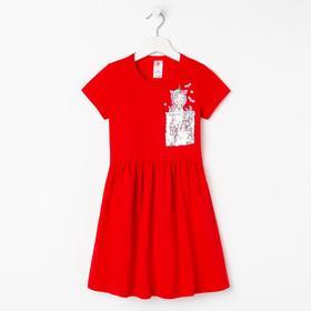Платье «Исабель», цвет красный, рост 104 см