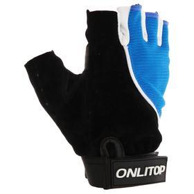 Перчатки спортивные, размер M, цвета микс