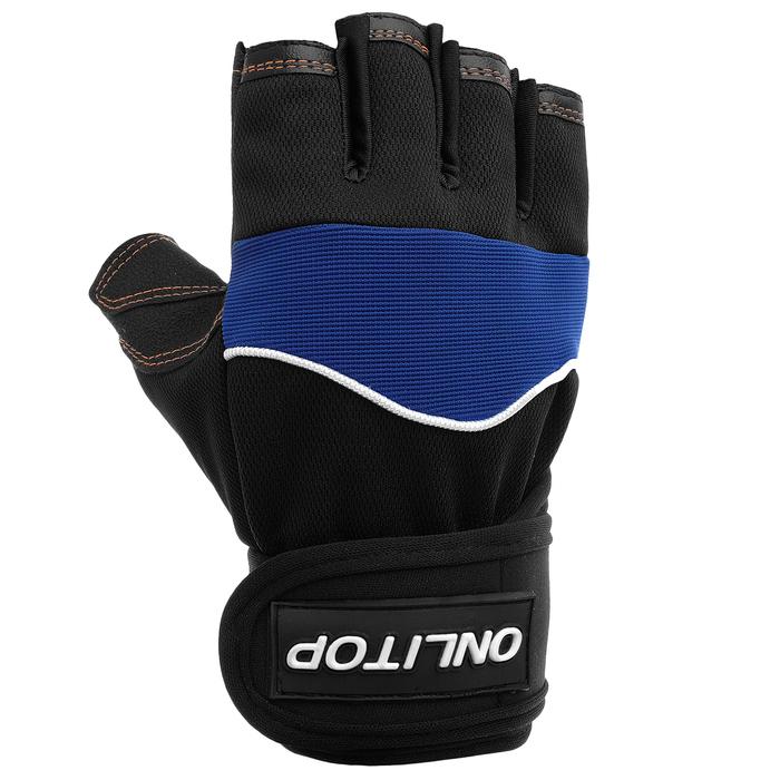 Перчатки для тяжелой атлетики с фиксацией запястья, универсальные, цвет МИКС