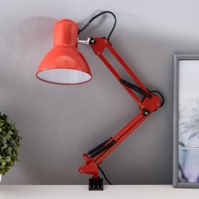 Настольная лампа на струбцине, 55 см, красная Ош