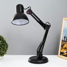 Лампа настольная Е27, h=55 см, шарнирная черная