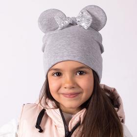 Двухслойная шапка «Мышка», цвет серый/принт бантик, размер 50-54