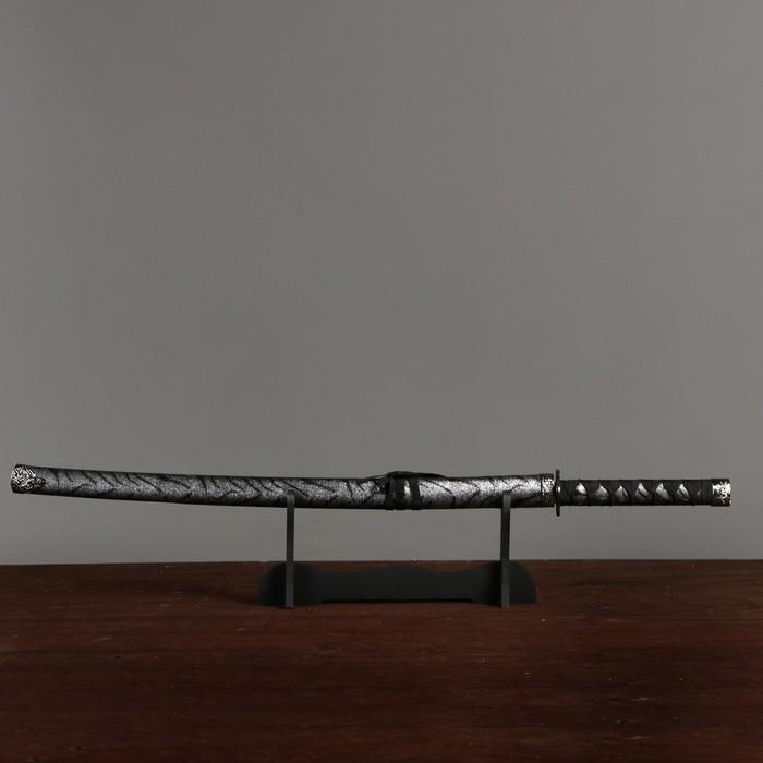 Сувенирное оружие «Катана на подставке», серые ножны под зебру, 89см - фото 8876019