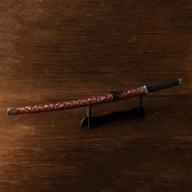Сувенирное оружие «Катана на подставке», цветочный узор на ножнах, 89см