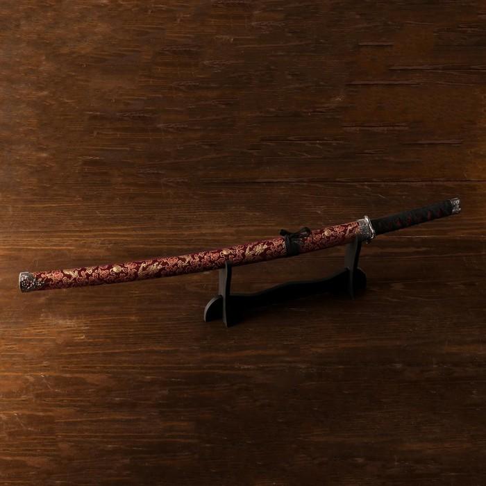 Сувенирное оружие «Катана на подставке», цветочный узор на ножнах