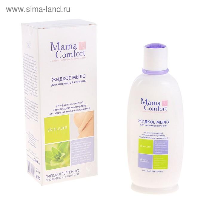 """Жидкое мыло для интимной гигиены """"Mama Comfort"""", 250 мл"""