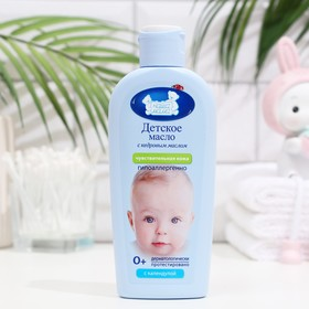 Baby oil for care and massage for sensitive skin, 125 ml.