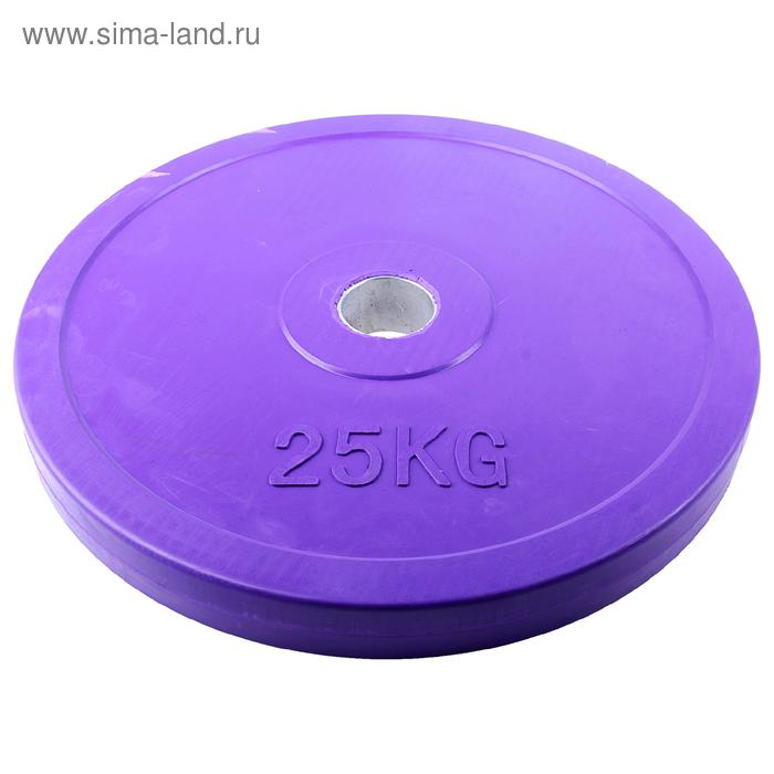 Диск обрезиненный, 25 кг, d=50 мм, цвет: фиолетовый