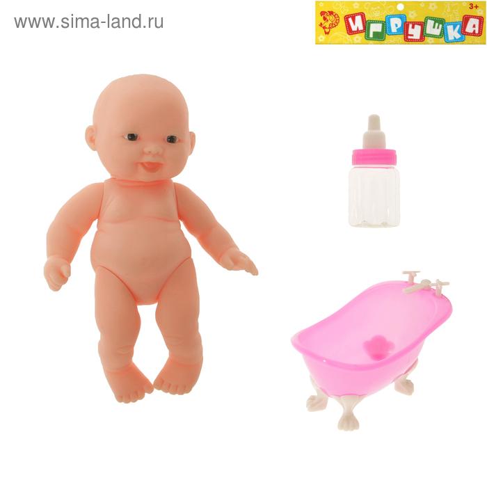 Пупс в ванночке с бутылочкой, цвета МИКС, БОНУС - свидетельство о рождении