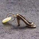 """Key chain - talisman """"Slipper"""", natural amber"""