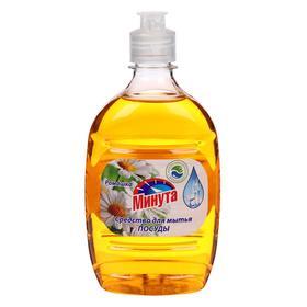 """Средство для мытья посуды """"Минута"""" Ромашка, 500 мл"""
