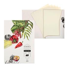 Бумага для сухих техник А4 в папке, «Малевичъ» Graf'Art, 210 x 297, 150 г/м², 25 листов