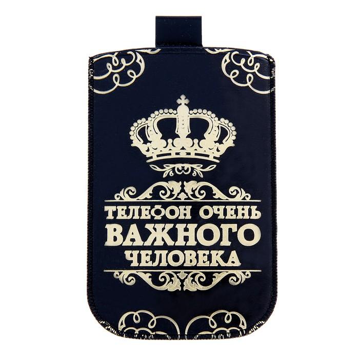 """Чехол для сотового телефона """"Очень важная персона"""""""