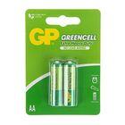 Батарейка солевая GP Greencell Extra Heavy Duty, АА, R6-2BL, 1.5В, блистер, 2 шт.