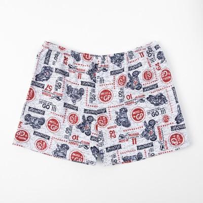Трусы-шорты для мальчика, цвет МИКС, рост 128-134 см (68)