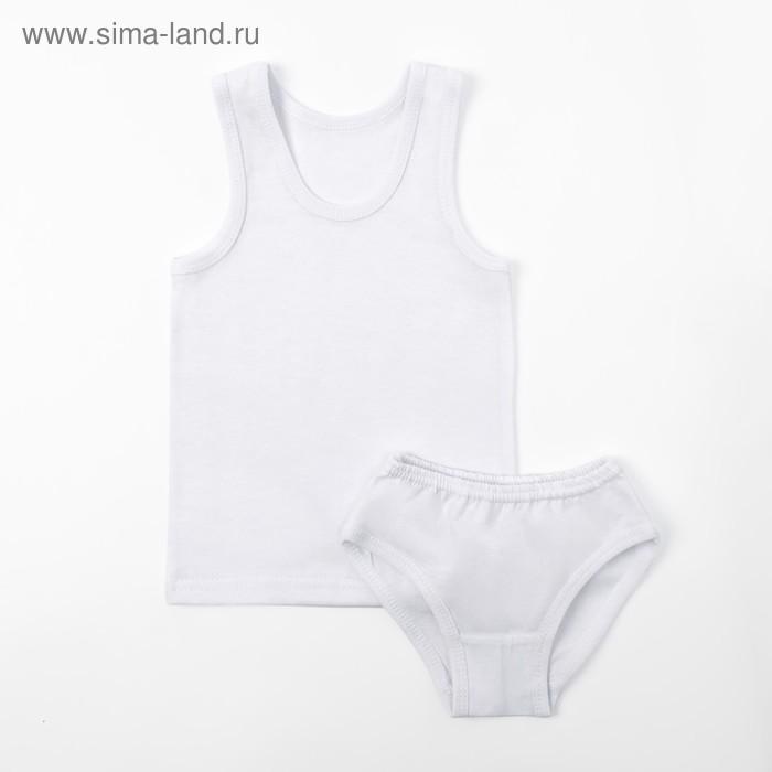 Комплект для девочки (майка+трусы), рост 122-128 см (68), цвет белый