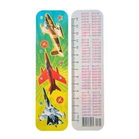 Закладка 'Самолеты' красный и камуфлированый самолеты Ош