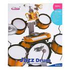 Барабанная установка «Универсальный музыкант», с синтезатором, микрофоном и стульчиком - фото 106985170