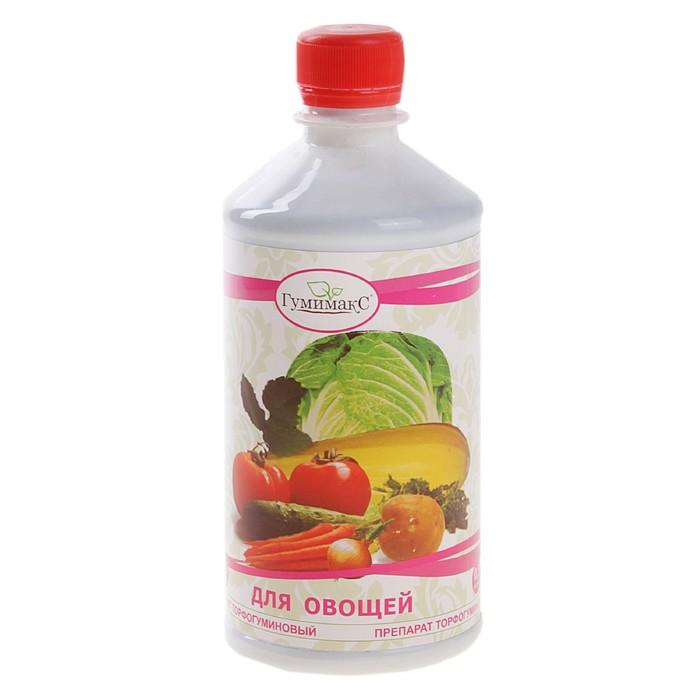 """Препарат для овощей """"Гумимакс"""", 0,5 литра"""