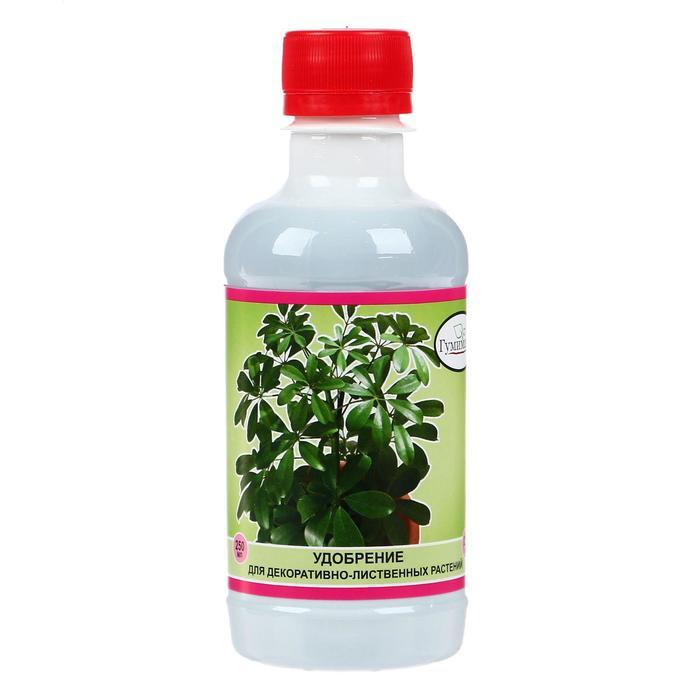"""Препарат для комнатных декоративно-лиственных растений 0,25 л """"Гумимакс"""""""