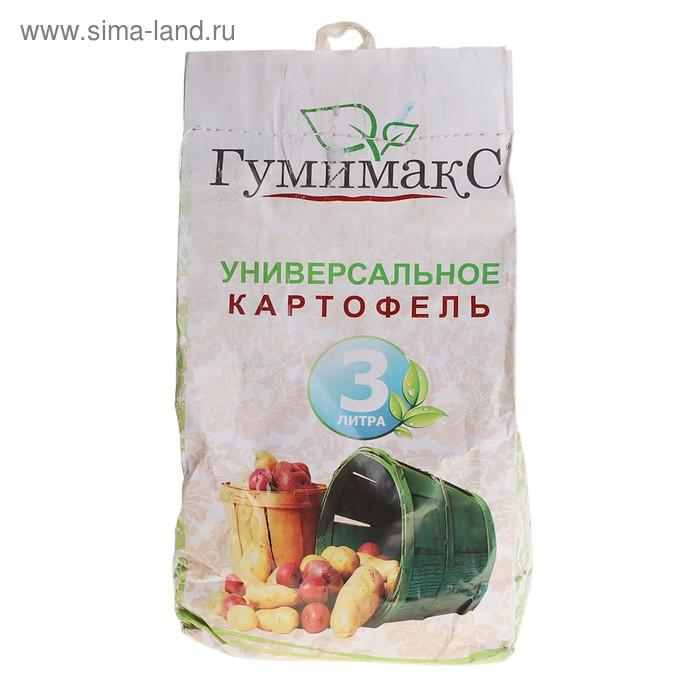 """Удобрение универсальное """"Гумимакс"""" для картофеля, 3 литра, гранулированный"""
