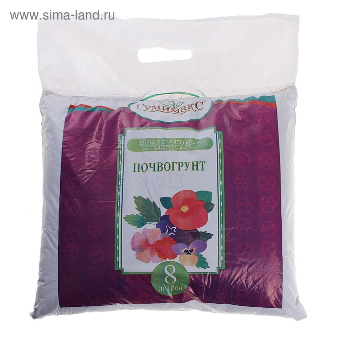 """Почвогрунт для комнатных цветов 8 л (4, 4 кг) """"Гумимакс"""""""