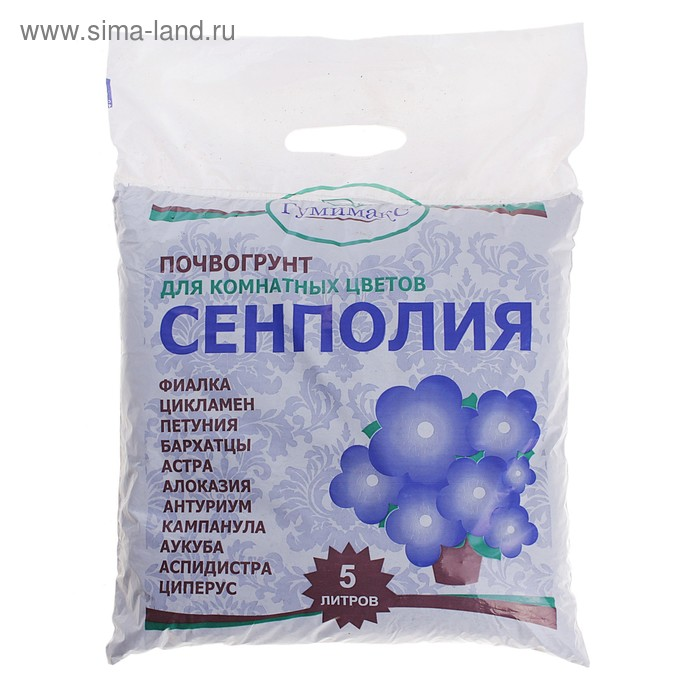 """Почвогрунт для комнатных цветов 5 л (2,75 кг) """"Сенполия. """"Гумимакс"""""""