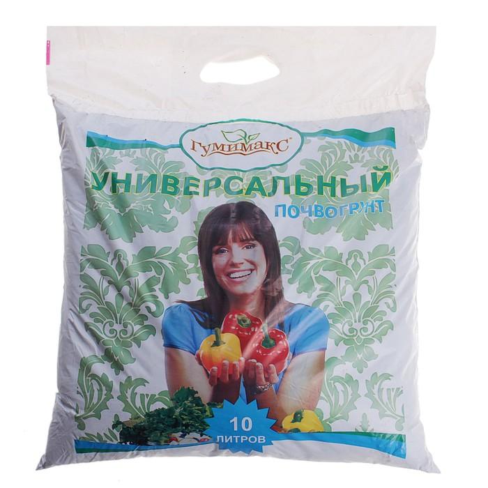 """Почвогрунт универсальный 10 л (5,5 кг) """"Гумимакс"""""""