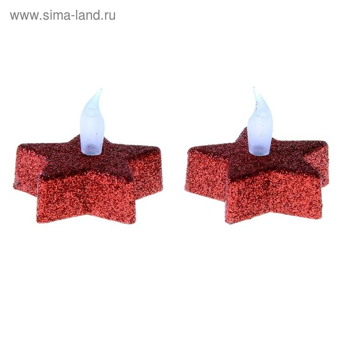"""Светильник-свеча """"Звезда"""" красный, набор 2 шт"""