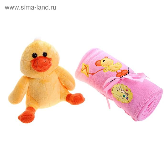 """Набор подарочный Этелька 2 предмета """"Утенок игрушка"""", плед 75х100 см, флис, пинк"""