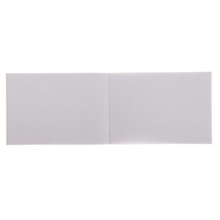 """Альбом для рисования А4, 20 листов на клею """"Профессиональный"""", обложка картон 200г/м2, блок офсет 160г/м/22 вида МИКС - фото 373638990"""