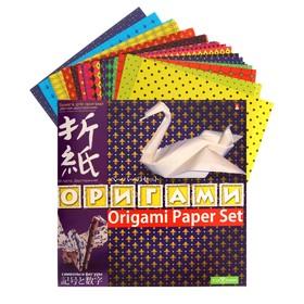 Набор для оригами 230 х 226 мм, 24 листа «Символы и фигуры»