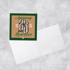 """Postcard-mini """"Best man"""", 7 x 7cm"""